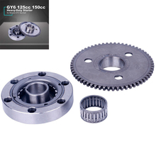 152QMI 157QMJ Heavy Duty Starter Drive Clutch Fit For GY6 125cc 150cc Starter disk assembly 3 piece set