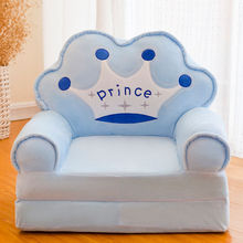 Kids Chair Seat-Stool Sofa-Bed Lazy-Lying Folding Small Children Cute Cartoon And Removable