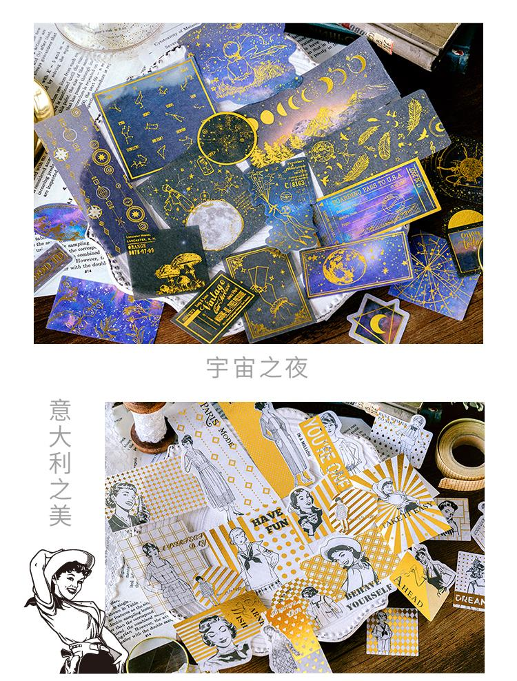 12 conjuntos 1 lote kawaii papelaria adesivos