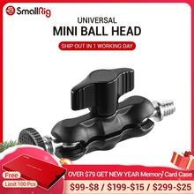 SmallRig brazo mágico Universal ajustable con cabezal de bola pequeño para Monitor de cámara/soporte de luz LED con tornillo 1/4