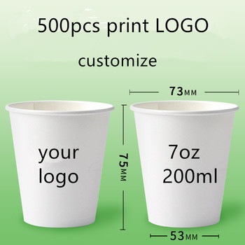 500pcs High quality customize 200ml 7oz small paper cup holiday event child birthday wedding party favors custom logo cups