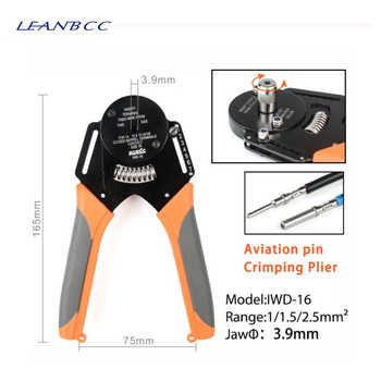 1 set IWD-12/16/20 AWG suitable for Deutsch DT DTM DTP connector crimping pliers Machining car terminal lathe pin Crimping plier