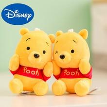 Disney Doll Stuffed Toys Plush Animals Soft Baby Boy Kids To