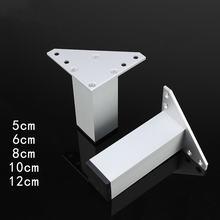 4 шт квадратные металлические ножки протекторы для ножек стула