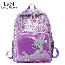 Mochila sirena de lentejuelas variables, bolso escolar con purpurina a la moda para ordenador portátil para niñas, bolsas de viaje con holograma láser, Mochila universitaria XA602H