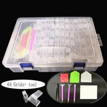 64 шт прозрачная пластиковая коробка для хранения инструментов