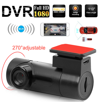 Mini 1080P WiFi Dashcam 270 Degree Rotatable Lens Car DVR Dashboard Camera for Android iOS image