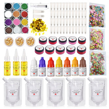 Wholesale Lip Gloss DIY Kit Moisturizing Lip Gloss Base Gel Clear Kids Glossy Nude Glitter Kit Vegan  Lipgloss Tubes Container