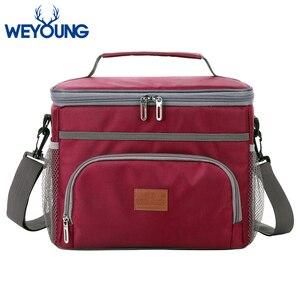 Image 1 - وصفت 15L الأزرق الأحمر معزول الحرارية برودة حقيبة حفظ الطعام للخارجية نزهة سيارة باستخدام بولسا termica loncheras الفقرة mujer