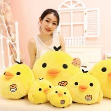 1pc 2019 new cute yellow chick high quality plush toy children baby boy girl birthday gift WJ129