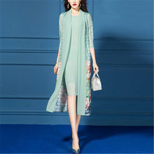 Mother Of The Bride Dresses Suit Long Sleeve Jacket 2020 New Arrival Formal Wedding Party Groom Mom Guest Wear Chiffon Plus Size(China)
