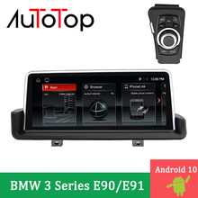Rádio multimídia autotop autotop, rádio multimídia automotivo com tela de 10.25
