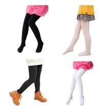 Осенние леггинсы для маленьких девочек, Мягкие штаны, леггинсы, Детские милые плотные эластичные однотонные штаны с рисунком