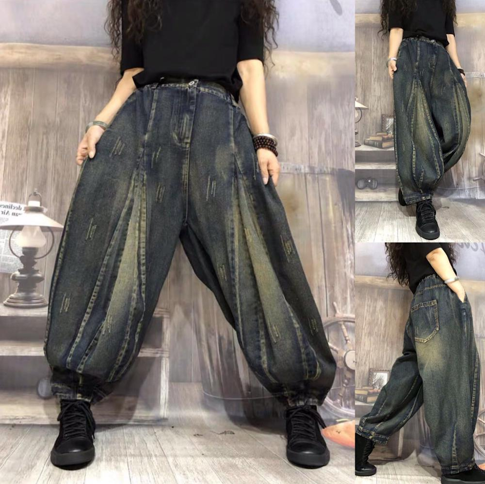 Daddy Denim Pants Women Hip Hop Streetwear Bloomers Pants Baggy  Harem Jeans Oversized Spliced Wide Leg Cowboy Joggers Trousers