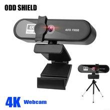 Webcam 1080P 2K 4K Full HD Web Camera For PC Computer Laptop USB Web Cam With Microphone Autofocus Web Camara Webcams webcamera
