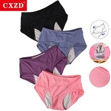 CXZD герметичные менструальные трусики, физиологические штаны, женское нижнее белье, хлопковые непромокаемые трусы, Прямая поставка