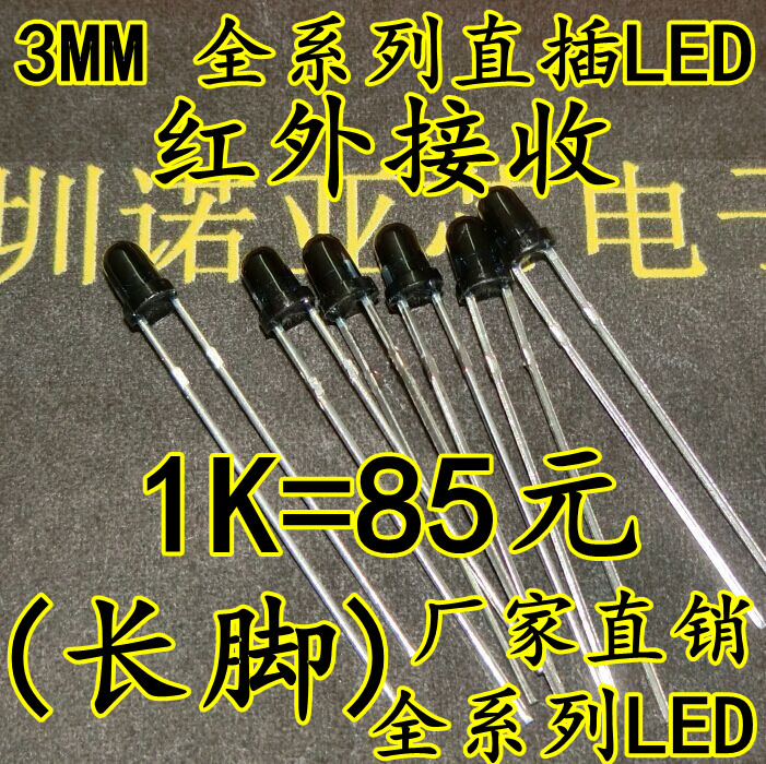 50Pcs 3mm 940nm LED Lampe IR infrared Receiving Gute Qualität