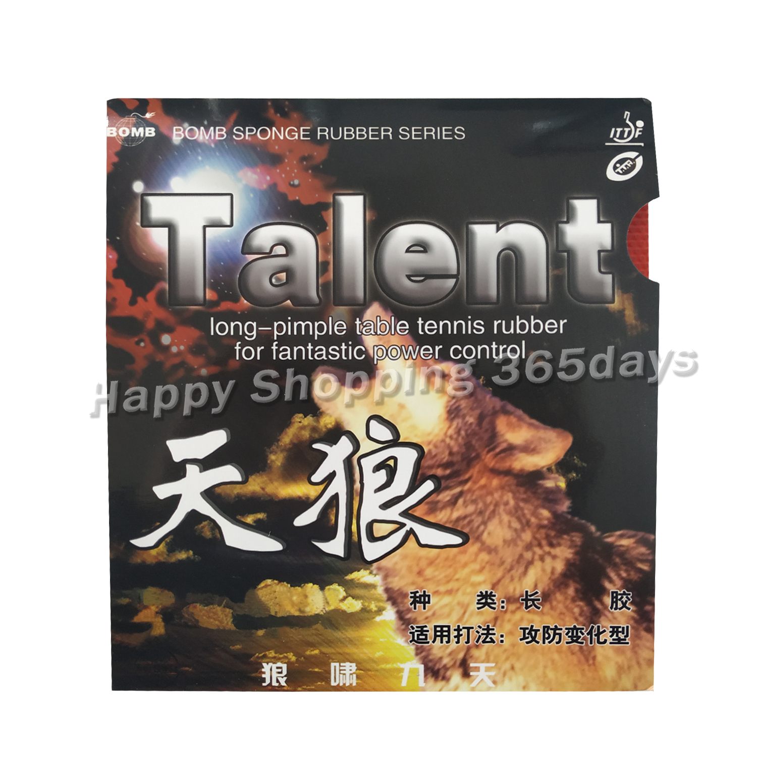 Bomb Talent Tension Economical Long Pips-out Table Tennis Pingpong Rubber With Sponge  0.5-1.5mm H40-45