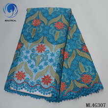 BEAUTIFICAL guipure lace african dress material 5 yards 2019 high quality french cord ML4G307
