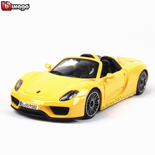 Bburago 1:24 Porsche 918 Spyder simulation alloy car model crafts decoration collection toy tools gift