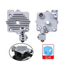 3D Printer Upgrade Parts Titan Aero HeatSink aluminum Cooling block V6 titan Extruder Short Range Hotend Kit 1.75mm Radiator