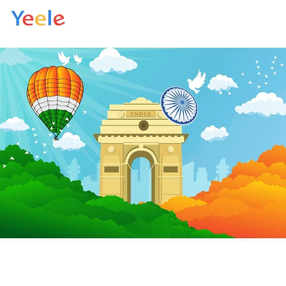 Yeele India Día de la independencia aire caliente Bolloon libertad fotografía telón de fondo personalizado fondos fotográficos para estudio fotográfico