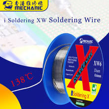 MECHANIC Lead-Free Soldering Solder Wire 0.5/0.6mm 40g Low Temperature 138 Degree Welding Tin Wire for iPhone X/XS/XR/Xs MAX