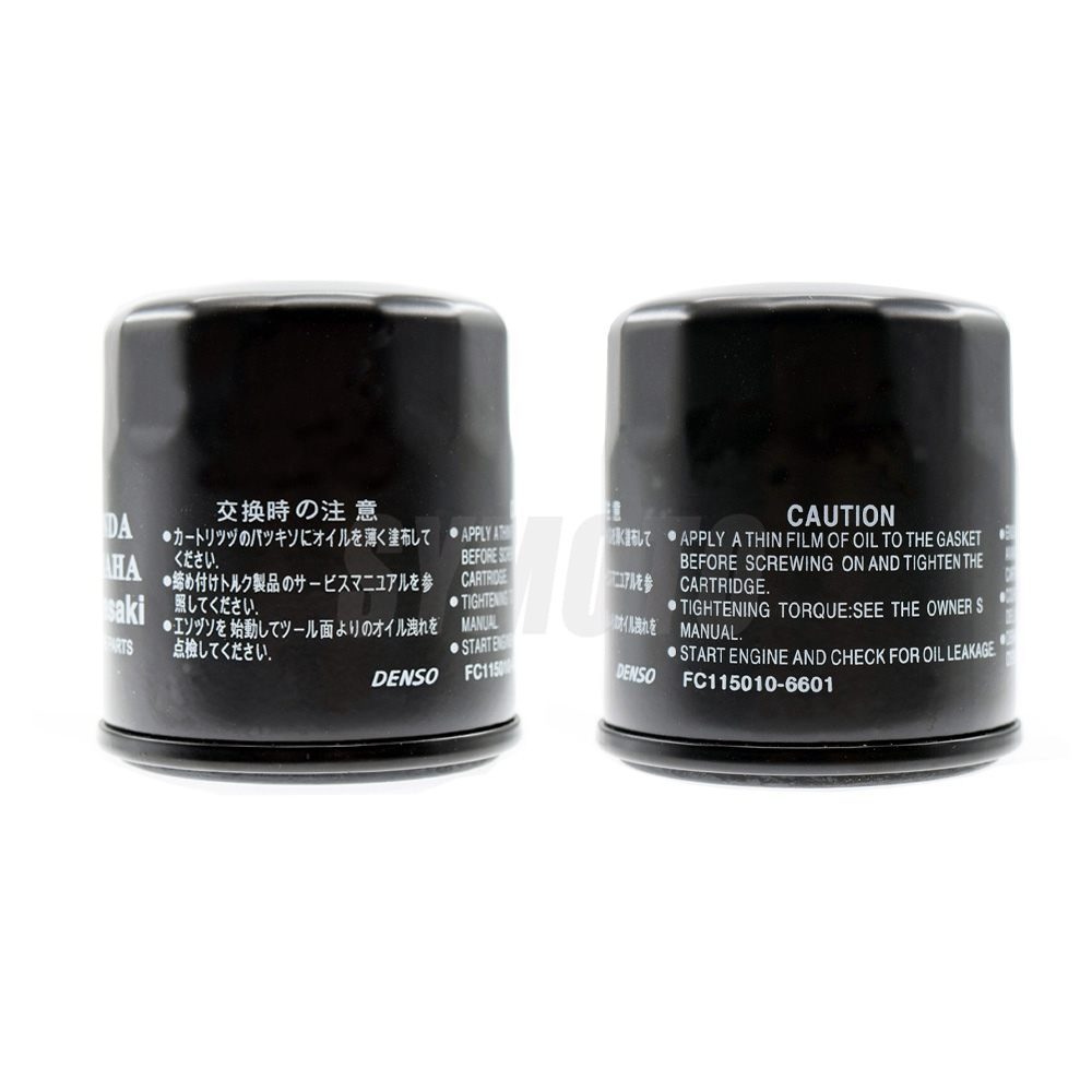 <font><b>Motorcycle</b></font> Oil Grid Filter For <font><b>Honda</b></font> VT1100 C,C2,C2-2,C3 Shadow <font><b>1100</b></font> 1995-1998 VT <font><b>1100</b></font> C Shadow Spirit 1999 2000 2001-2007 image