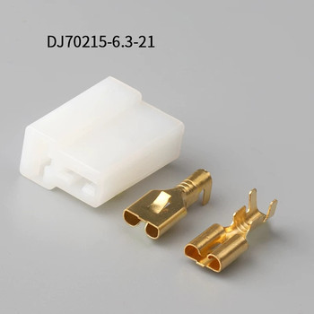 500SETS DJ70215-6.3-21 6.3mm 2Pin AMP Car Electrical Wire Connectors for Audi ,BMW,Honda,Toyota,NISSAN AND other models.