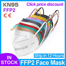 KN95 Mascarillas CE FFP2 Facial Face Mask 5 Layers Filter Protective Health Care Breathable Mouth Masks For Face