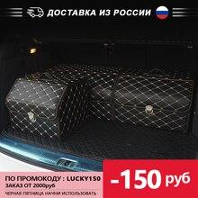 Puレザー車のトランク収納ボックストップグレード収納オーガナイザーボックス収納袋折りたたみ車のトランクツールグローブボックスセダンsuv、mpv