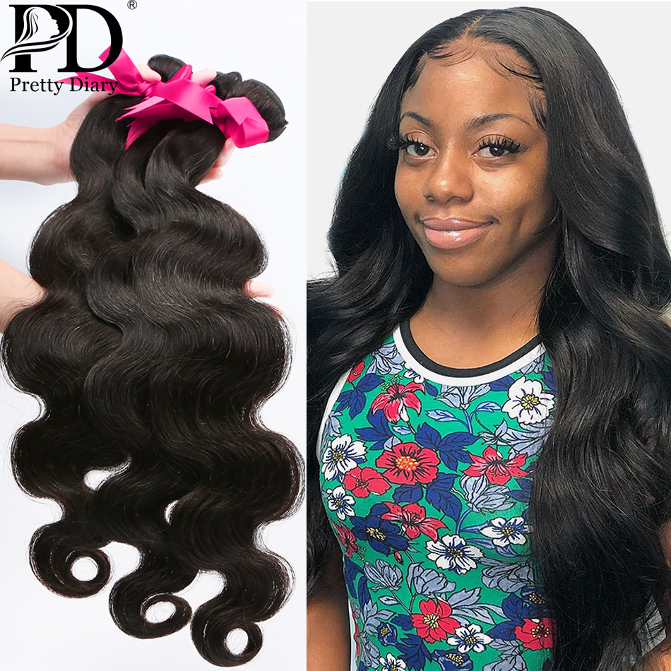 28 30 32 34 40 Inch Body Wave Brazilian Hair Weaves Bundles 3 4 Bundles Human Hair Bundles Single Bundles Remy Hair Extensions