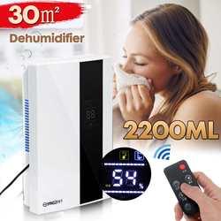 2.2L Hause Smart Multifunktions Luftentfeuchter Elektrische Luft Trockner Mit 24h Timing Trockenmittel Trocknen Maschine Doppel Entwässerung System