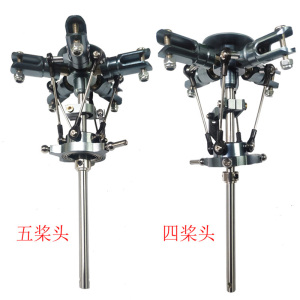 450/PRO/L/480E/N electric helicopter like a real simulation 3 Three 4 Four 5 Five Blades Main Rotor head Set general 5MM spindle