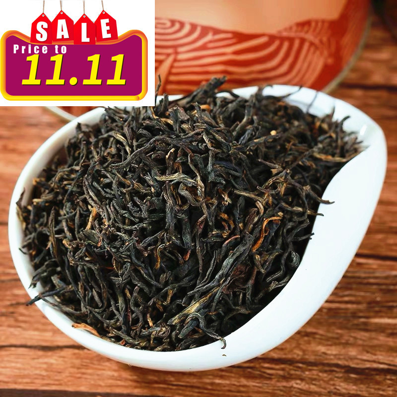 2020 Chinese Jin Jun Mei Superior Oolong Tea The Green Food For Health Care Lose Weight Tea