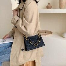 купить Retro Stone Pattern Women Handbags Fashion Designer Acrylic Handle Handbags Chic Shouder Bags Luxury Pu Chain Crossbody Bags New по цене 846.05 рублей