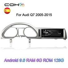 Audi için Q7 2005 Android 9 octa çekirdek 6 + 128G Dvd Automotivo araba multimedya radyo çalar GPS navigasyon video