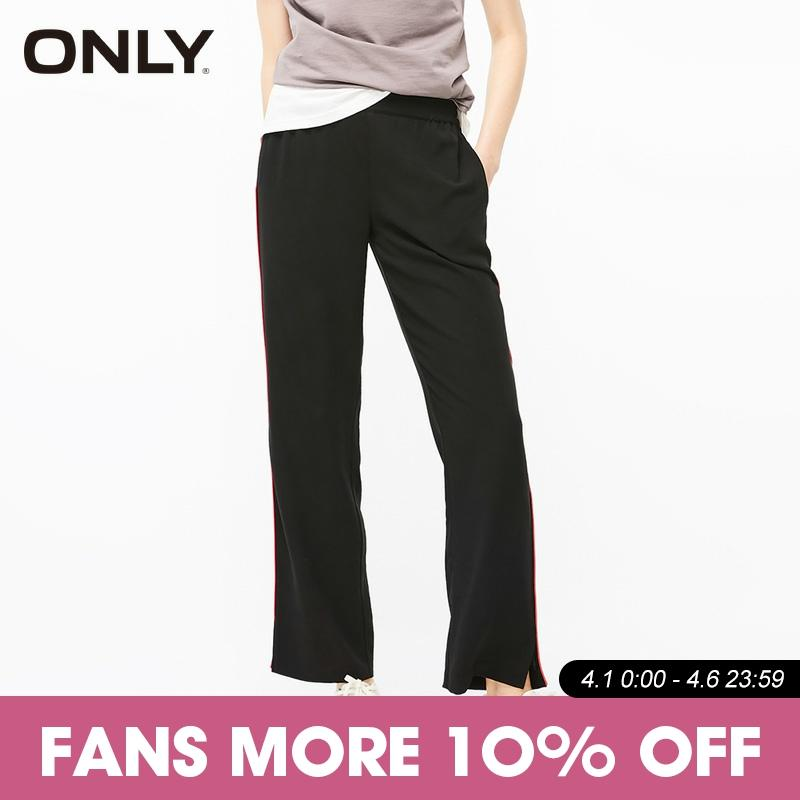 ONLY Women  Black Loose Elastic Waist Drape Chiffon Pants | 119214504