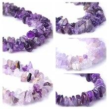 Натуральный камень аметист чип граваль бусины натуральный пурпурный кварц кристалл камень бусины для изготовления ювелирных изделий браслет ожерелье серьги