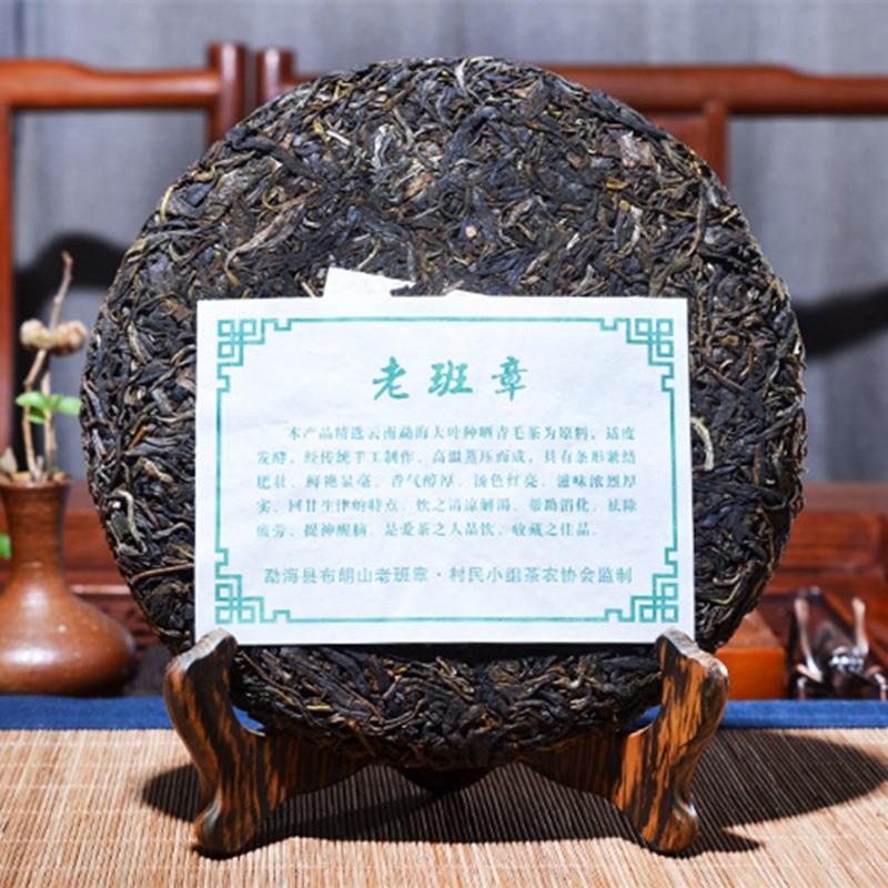 Made in 2008 Raw Yunnan Puerh Tea 357g Prevent Arteriosclerosis 1