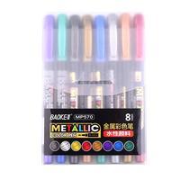 8 ألوان معدنية ماركر قلم طلاء المياه فرشاة القلم الرسم الدائم DIY بها بنفسك ألبوم صور ورق زجاجي اللون ماركر الرسم هدية
