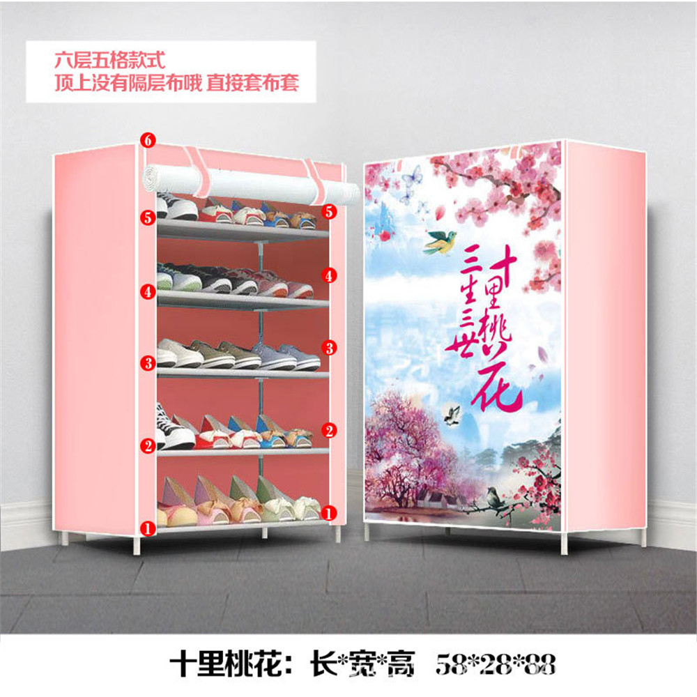 Simple Non-Woven Fabric Combination Shoe Rack Shoemaker Space Saving Home Dormitory Dustproof Economical Cover