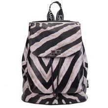Hot Sale Leopard Zebra Giraffe Pattern Backpack Shoulder Bag Female Small Pu Leather Travel