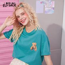 ELFSACK Harajuku Green Caviar Bear Print Casual Women T-Shirts 2020 Summer ELF Beige Short Sleeve Korean Ladeis Daily Cute Top