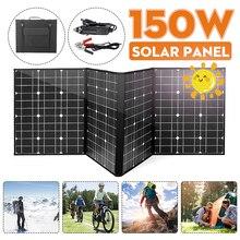 KINCO NB4-150 18 в 120 Вт монокристаллическая солнечная панель складной пакет с 1,5 м MC4 кабели+ USB интерфейс набор для работы на открытом воздухе