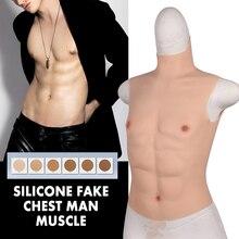 Costume de faucon artificiel en Silicone pour homme, faux poitrine, Costume de Hunk musculaire, Simulation dhalloween, Cosplay, robe de fête