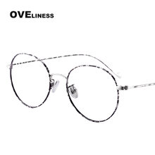 Fashion women's eyeglasses optical round eye glasses frame