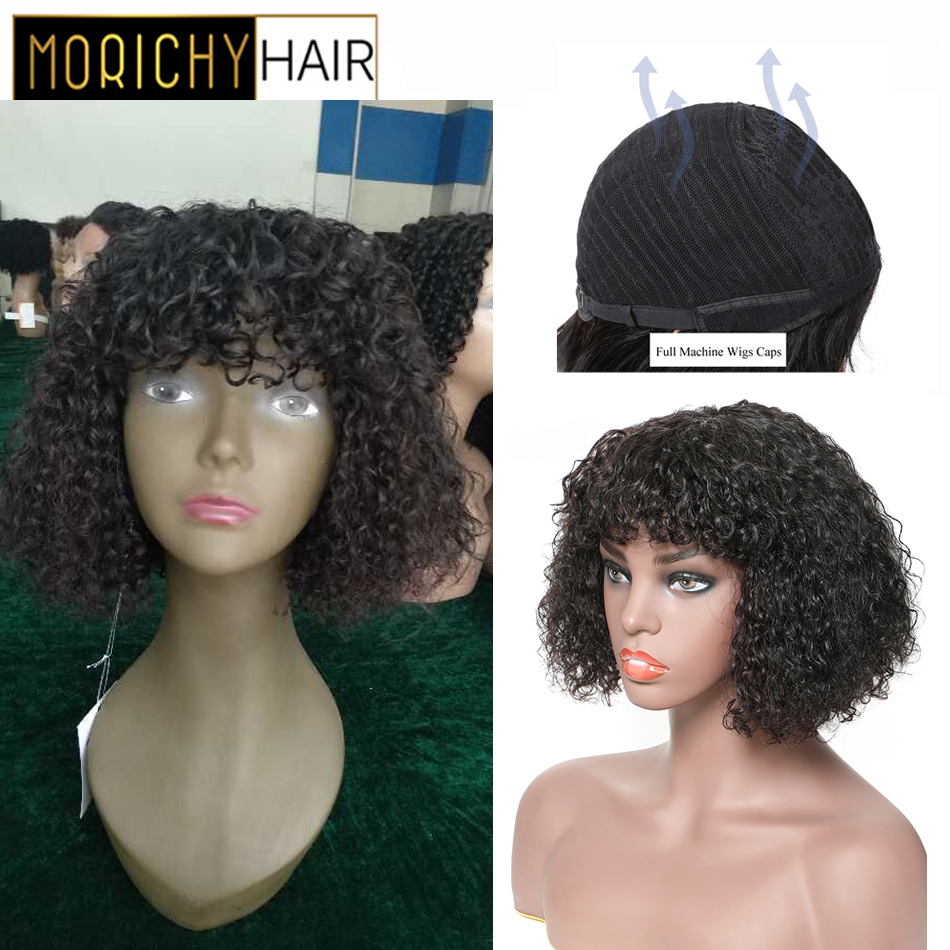 Morichy Short Sassy Curly Bob Wig Brazilian Non-Remy Human Hair Wigs For Women Natural Black Color Full Machine Celebrity Wigs