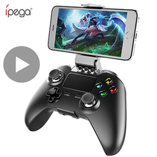 Control Bluetooth Joystick for iPhone Android Smart TV Box PC Phone Gamepad Controller Mobile Trigger Joypad VR Game Console Pad стоимость