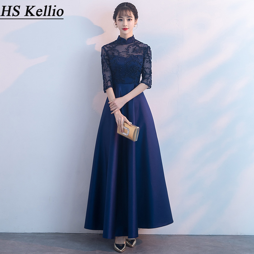 Bridesmaid     Dresses   Navy Blue High Collar Ladies Party   Dress   Half Sleeve Aline